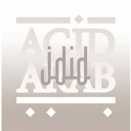 Jdid / Acid Arab | Menel, Radia